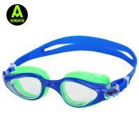 安格耐特(Agnite)F6142 泳镜 蓝色