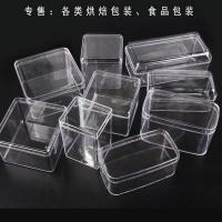 吉昌 011型号 豆乳盒子包装盒 不含封口条 约280ml 10个/组