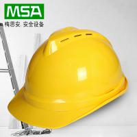 梅思安(msa)500豪华安全帽 工地施工用 国标加厚 颜色备注