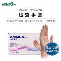 爱马斯(AMMEX)一次性灭菌橡胶手套  外科加厚型 50副 100只/盒 尺码备注