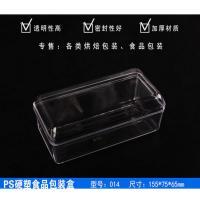 吉昌 014型号 豆乳盒子包装盒 不含封口条 约400ml 10个/组
