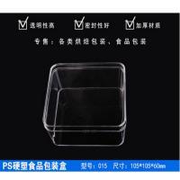 吉昌 015型号 豆乳盒子包装盒 不含封口条 约450ml 10个/组