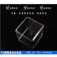 吉昌 001型号 豆乳盒子包装盒 不含封口条 约360ml 10个/组