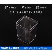 吉昌 003型号 豆乳盒子包装盒 不含封口条 约280ml 10个/组