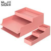 纽赛(NUSIGN)NS001 桌面整理套装 浅红