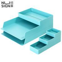 纽赛(NUSIGN)NS001 桌面整理套装 浅蓝