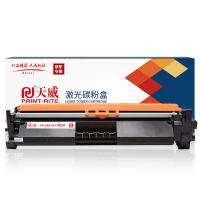 天威(PrintRite) CRG047 黑色粉盒 带芯片 适用佳能Canon LBP112 LBP113w IC MF112 MF113w 15天质保