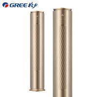 格力(GREE)KFR-50LW/(50550)FNhAa-A1 立柜式空調 2匹 220V 二級能效 變頻 冷暖 六年保修 金色