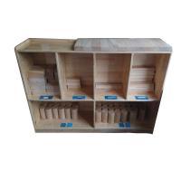 三新 SX50 大格子积木柜 幼儿园家具 松木材质 123*40*103cm