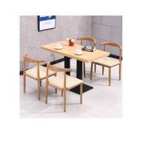腾新 TX039 餐桌椅 800*800x760mm
