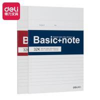 得力(deli)7959 无线胶装软面笔记本 32K80页 蓝/红随机