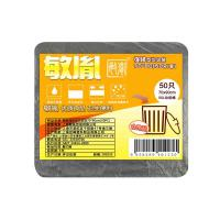 敏胤(minyin) 70*90 强韧型垃圾袋 50PC/包 黑色