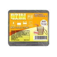 敏胤(minyin) 100*110强韧型垃圾袋 20PC/包 黑色