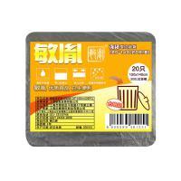 敏胤(minyin) 120*140 强韧型垃圾袋 20PC/包 黑色