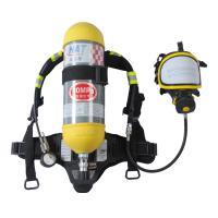 海安特(HAT)  RHZKF6.8/30  正压式呼吸机  单套  黄色