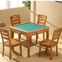 腾新 TX055 棋牌桌 带4椅