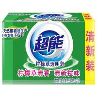 超能 柠檬草透明皂 260g*2块 清新祛味 新老包装随机