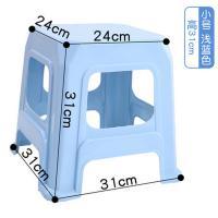 俣衡 小号加厚塑料凳 坐高31cm 浅蓝色