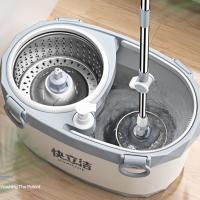 快利洁 KLJ-06  免手洗家用旋转式拖布 自动甩水 带墩布筒净