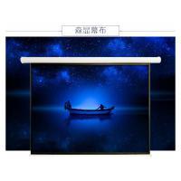 森显 XC-G100DW 16:10 玻纤白塑 100寸电动幕布