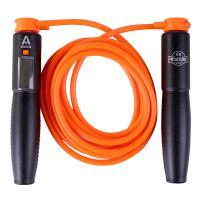 安格耐特(Agnite)F4126 跳绳(混色)