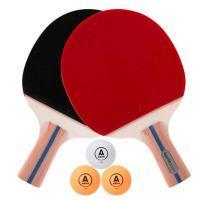 安格耐特(Agnite)F2341 乒乓球拍(正红反黑)(2个/副)(直拍带三球) 20副/箱 单箱