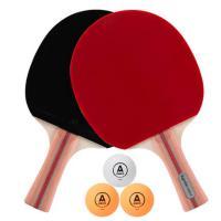 安格耐特(Agnite)F2351 乒乓球拍(正红反黑)(2个/副)(横拍带三球) 20副/箱 单箱