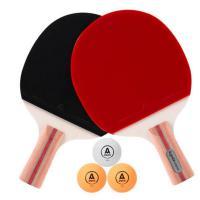 安格耐特(Agnite)F2361 乒乓球拍(正红反黑)(2个/副)(直拍带三球) 20副/箱 单箱