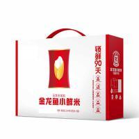 金龙鱼 300g*8 大米 五常稻花香 单套