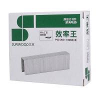 三木(SUNWOOD)P23-200 200页厚层订书钉 23/23 1000枚/盒 10盒/包 单包