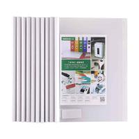 三木(SUNWOOD)P310 抽杆文件夹A4 10个/包 单包 颜色随机