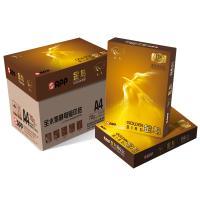 金鸟(APP)70g A3 复印纸 500张/包 5包/箱 白色 15天质保