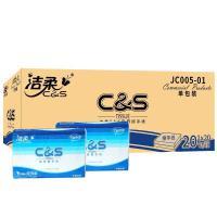 洁柔(C&S)JC005-01 C&S经济装擦手纸*20包 单箱
