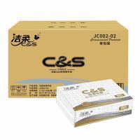 洁柔(C&S)JC002-02 擦手纸250张/包*16包/箱 单箱