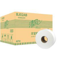 清风(APP)BJ02AB 2层240M珍宝卷纸3卷*4袋 单箱