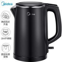美的(Midea)1512D 304不锈钢电热水壶 1.5L 黑色
