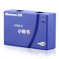 纽曼(Newmine)NM-XMS-108 电话小秘书单路录音盒 1/台 蓝色