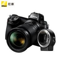尼康(Nikon)Z6 微單套機 含24-70mm f/4 微單鏡頭+FTZ轉接口+64G卡+相機包