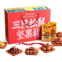 三只松鼠 堅果禮盒A款 紅黃款 休閑零食干果大禮包 1188G