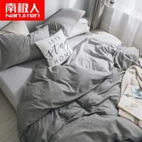 南极人 三件套 水洗棉材质 床单 被套 床笠 适用于1.2m床 150*200cm被子