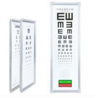 点缤 视力测量器 专业标准款 铝合金LED 2.5米E字 白色