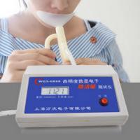 久口 WQS-88888 万庆肺活量测量仪 中小学生体检测量 送吹嘴