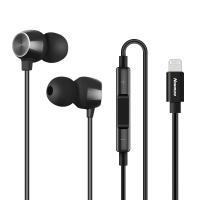 纽曼(Newmine)XPE01 有线Lightning扁头接口Apple手机线控耳机 单条 黑色
