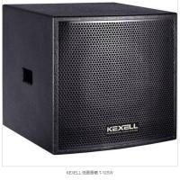 惠声(KEXELL)T-12SW 低音音箱