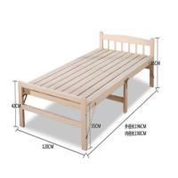 中伟 1.2米单人床 木质