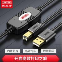 优越者(UNITEK)U205A 高速USB2.0打印机数据线 支持佳能/爱普生/惠普带信号放大器 10米