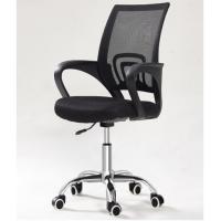赢和 办公室旋转椅 钢腿 黑色