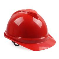 梅思安(MSA)10146614 V-Gard500 PE豪华型安全帽 红色