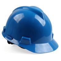 梅思安(MSA)10146462 V-Gard PE标准型安全帽 蓝色