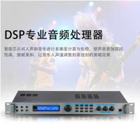 TKL DSP数字音频处理器